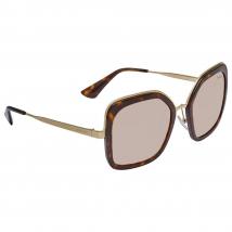 Kính Mát Prada Brown Gradient Grey Square Ladies Sunglasses