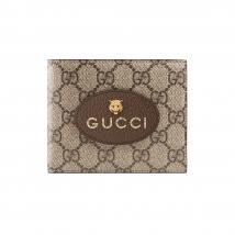 Ví Gucci Supreme Wallet Màu Nâu